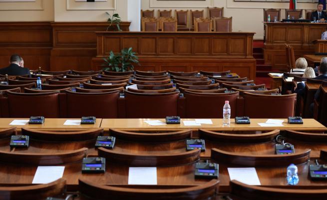 Окончателно: Приеха оттеглянето на проектоправителството на ИТН