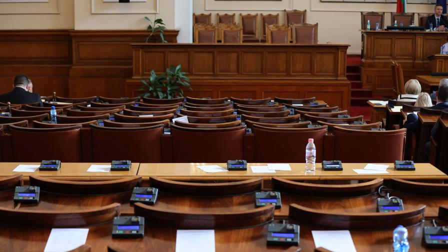 <p>Парламентът прие оттеглянето на кабинета на ИТН</p>