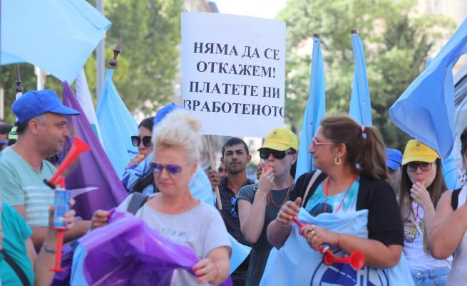 Протести на работещи в