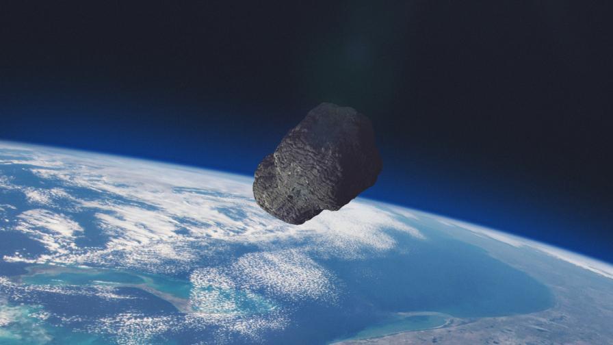 Огромен астероид трябва да прелети днес край Земята