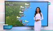 Прогноза за времето (24.08.2021 - следобедна емисия)
