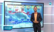 Прогноза за времето (29.08.2021 - централна емисия)