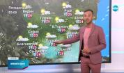 Прогноза за времето (30.08.2021 - обедна емисия)