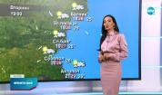 Прогноза за времето (31.08.2021 - обедна емисия)