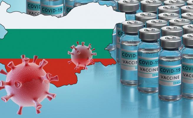 38% от българите не желаят да се ваксинират