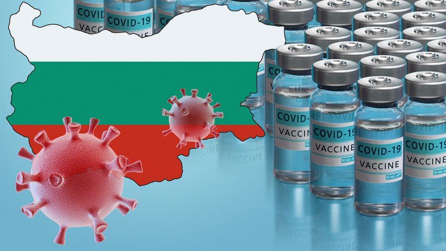 COVID епидемията в България се влошава