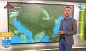 Прогноза за времето (03.09.2021 - сутрешна)