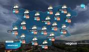 Прогноза за времето (05.09.2021 - обедна емисия)