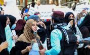 Афганистанки отново на протест в защита на човешките им права