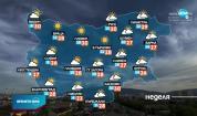 Прогноза за времето (12.09.2021 - обедна емисия)