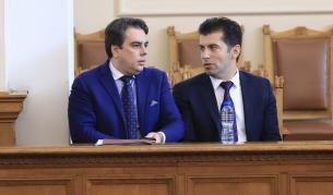 Кой ще бъде мандатоносител на Петков и Василев?