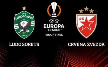 Утре стартира свободната продажба на билетите за мача Лудогорец - Цървена звезда