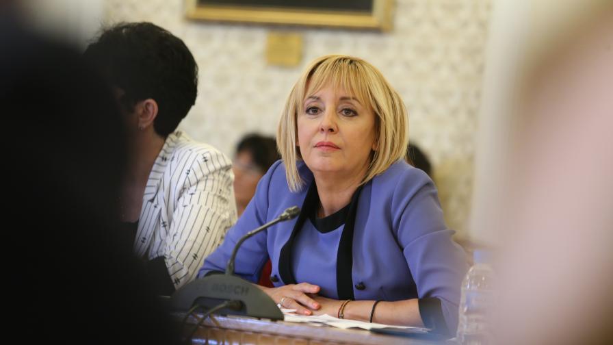<p>Манолова: Този път ГЕРБ и ДПС ще са далеч от властта</p>