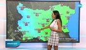 Прогноза за времето (22.09.2021 - обедна емисия)