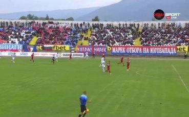 Костадинов с втория си гол удвои преднината на Левски в Дупница