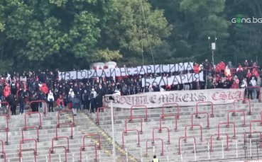 Феновете на ЦСКА отбелязаха Деня на независимостта