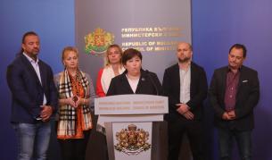 МС и бизнесът си дадоха 10 дни за решения в туристическия сектор