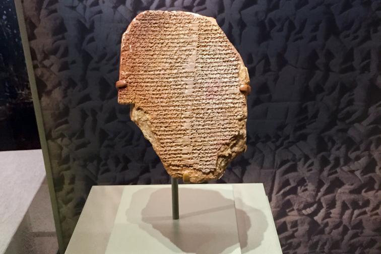 Плочката на Гилгамеш