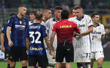 Интер и Аталанта не се победиха в истински голов трилър на