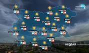 Прогноза за времето (26.09.2021 - сутрешна)