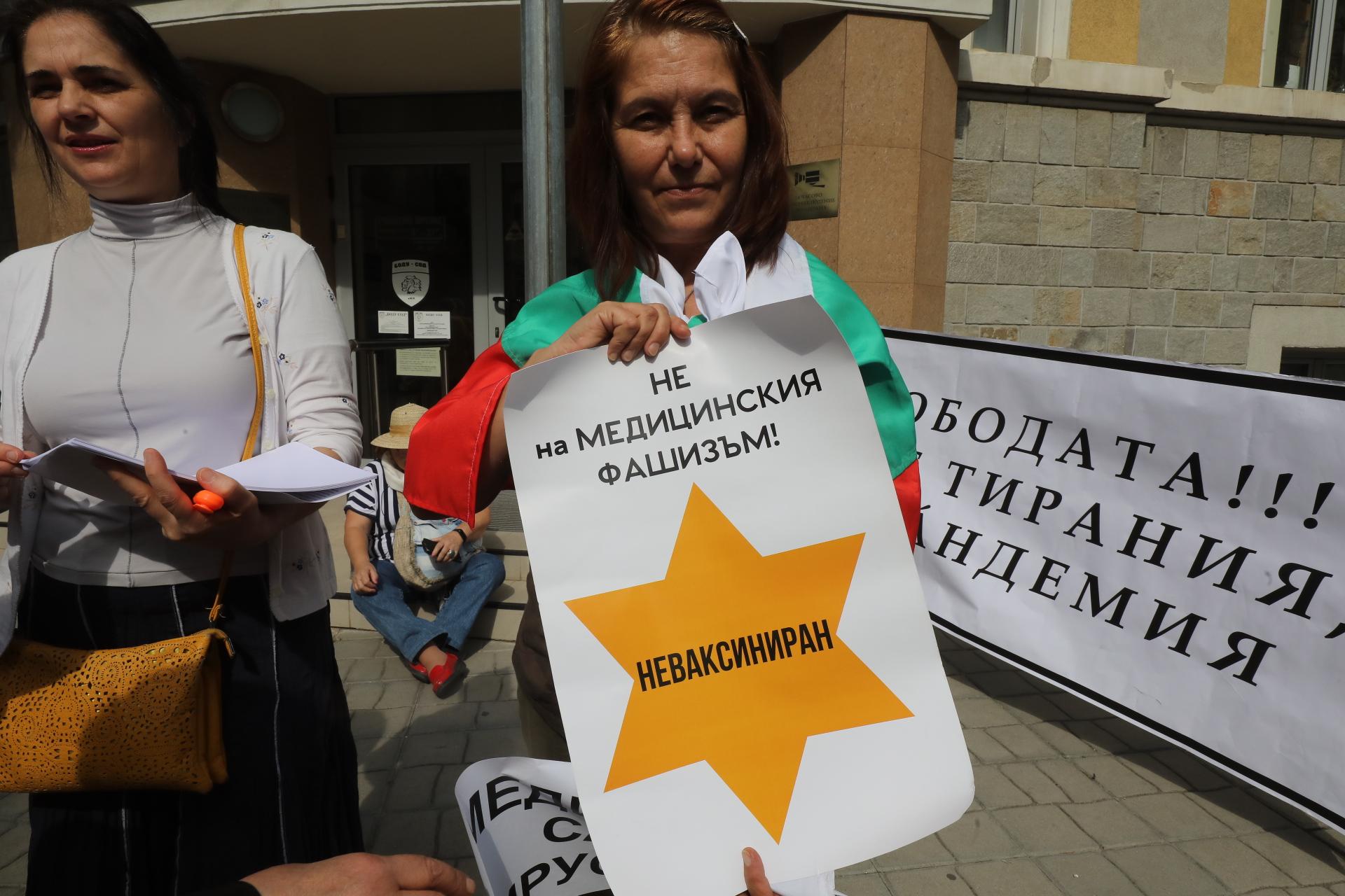 <p>Протест пред агенцията по лекарствата</p>