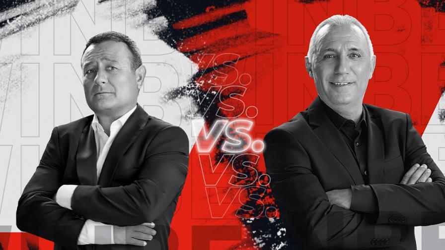 Стоичков и Рачков излизат един срещу друг в #WINmyBET
