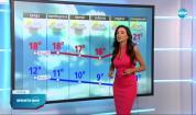 Прогноза за времето (29.09.2021 - обедна емисия)