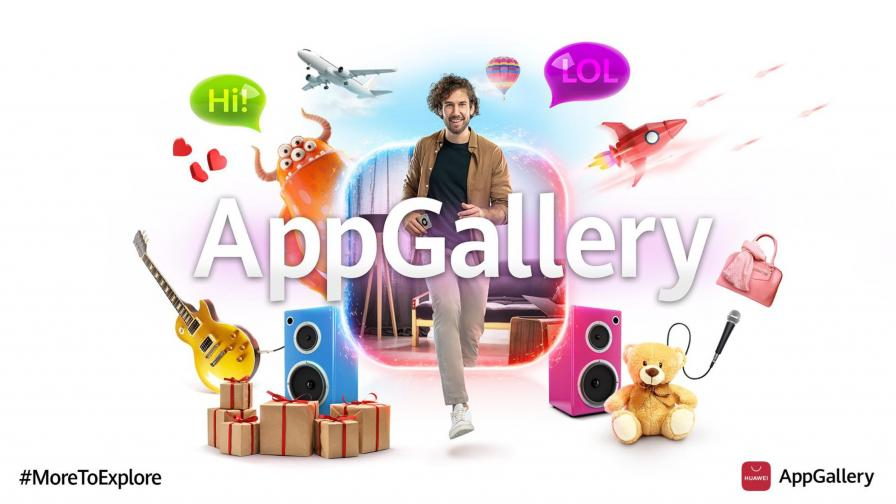 <p>AppGallery улеснява откриването на приложения&nbsp;</p>