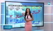 Прогноза за времето (14.10.2021 - обедна емисия)