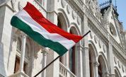 <p>Кой ще бъде съперникът на Орбан за следващите избори в Унгария</p>