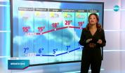 Прогноза за времето (18.10.2021 - обедна емисия)