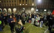 Протести срещу COVID мерките в България днес