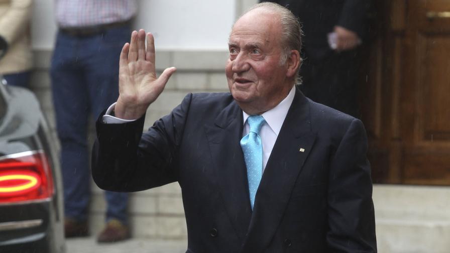 Крал Хуан Карлос