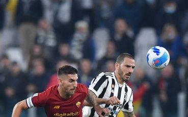 Тифозите на Рома върнаха тениската на Пелегрини (видео)