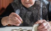 Къде в Западните Балкани пенсиите са най-високи