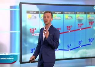 Прогноза за времето (28.10.2021 - обедна емисия)