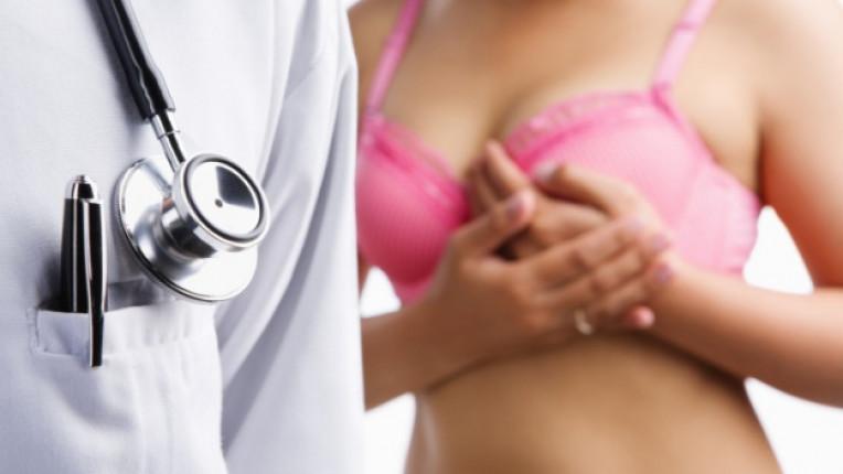 мамологичен преглед лекар бюст гърди сутиен доктор