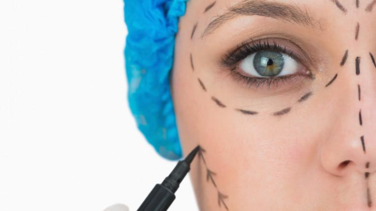 пластична хирургия операция корекция