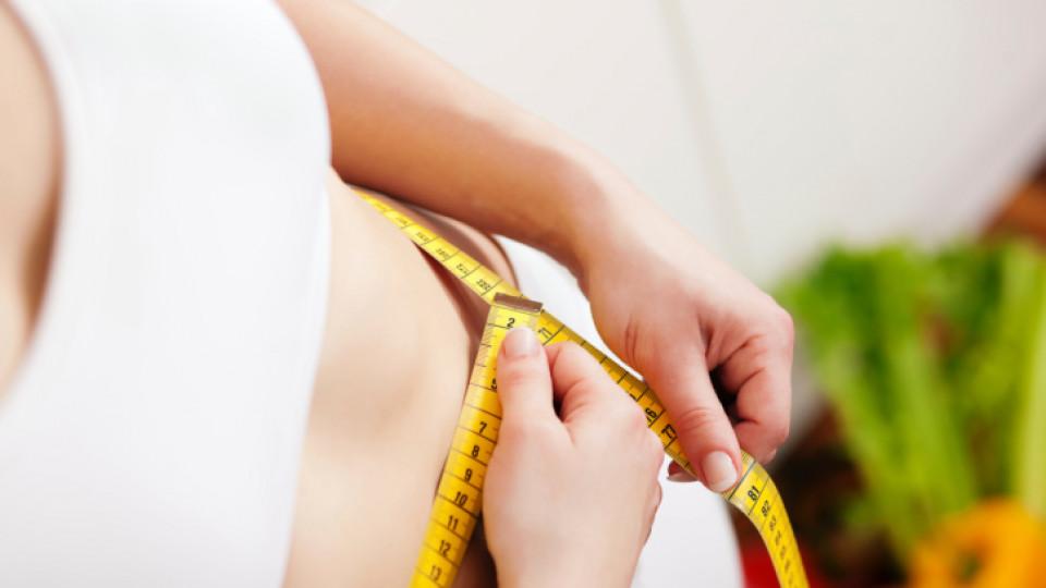 Без излишни килограми