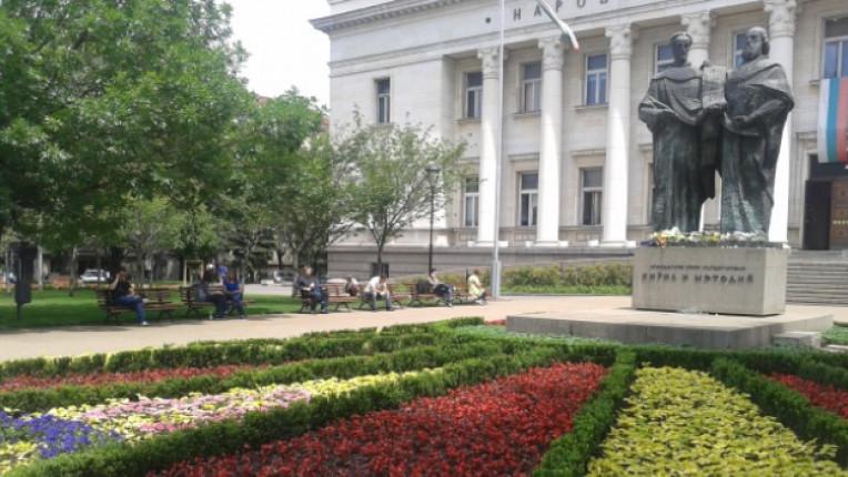 Кирил и Методий празник славянска писменост култура просвета шествие Национална