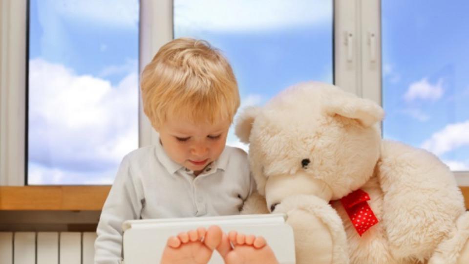 Кога да купим на детето си смартфон или таблет?