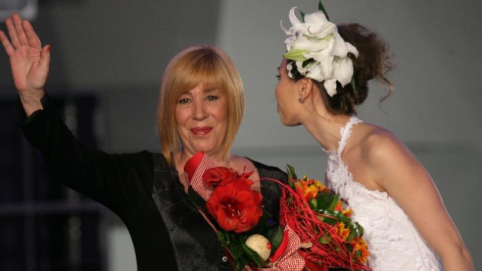 """Жана Жекова по време на церемонията за раздаването на наградите """"Златна игла"""" за 2013 г."""