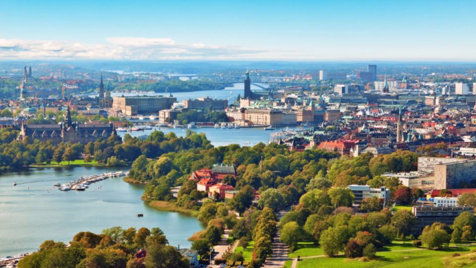 Изглед към Стокхолм, Швеция