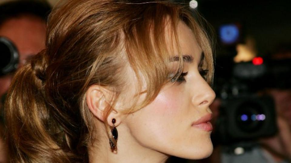 """Кийра Найтли с много красива и лесна за правене прическа """"конска опашка"""""""