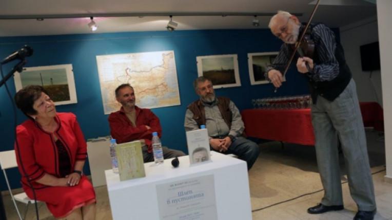 Алек Попов Людмил Тодоров Георги Господинов нови книги премиера четене