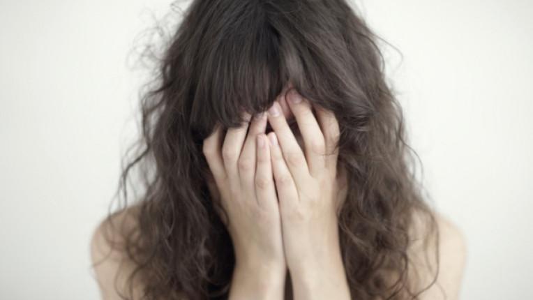 тъга самота нещастие депресия