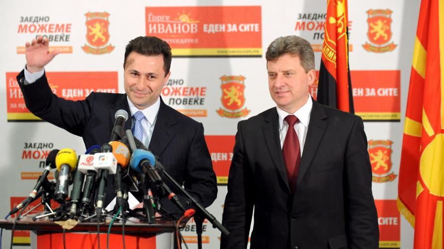 Премиерът Никола Георгиевски и новият президент Георге Иванов