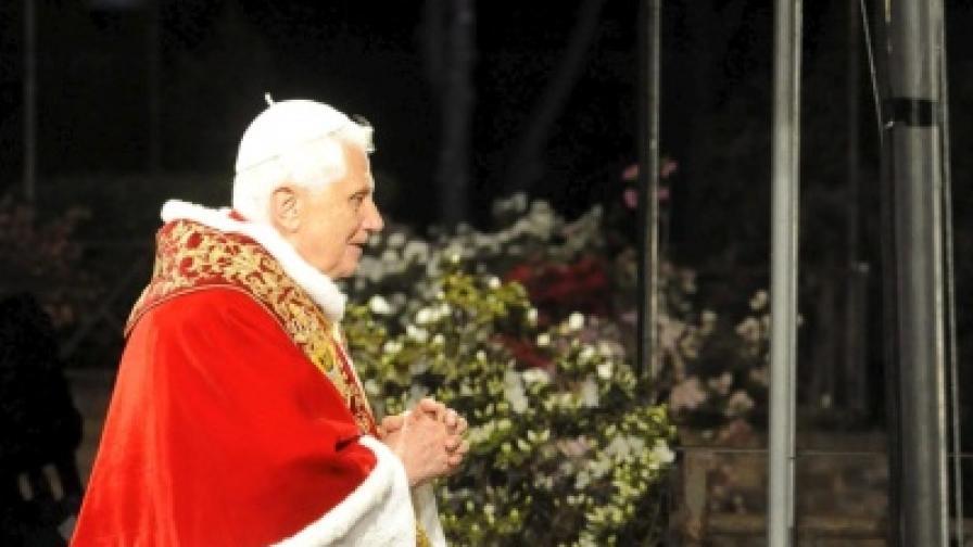 Папата благослови на 63 езика