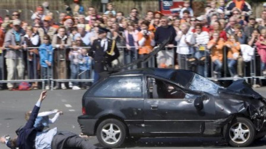 Опит за атентат срещу кралица Беатрикс