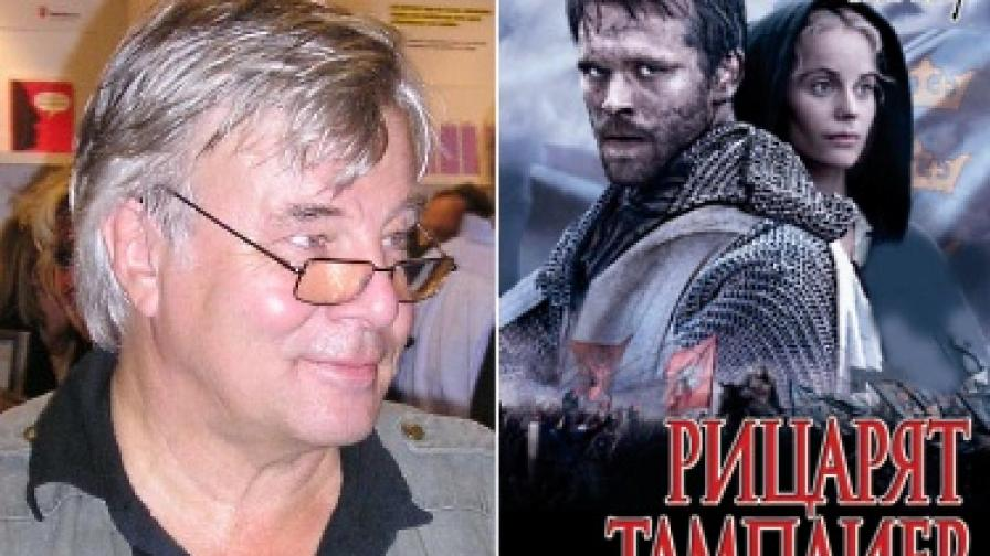 """Последният роман от трилогията на Ян Гиу """"Рицарят тамплиер"""" вече е по книжарниците."""